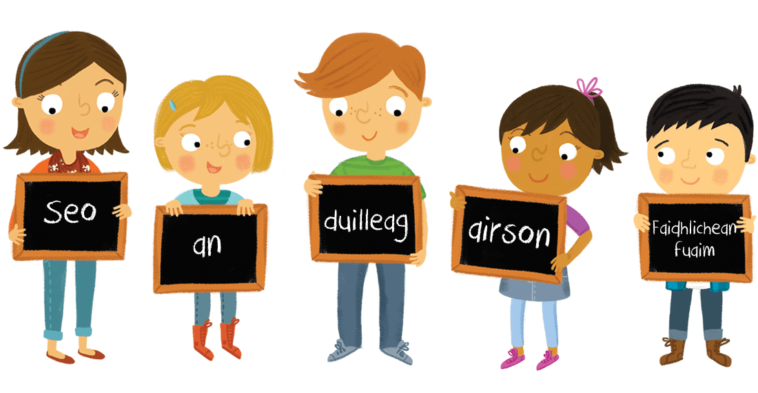 Group of children with chalkboards - This is the page for audio