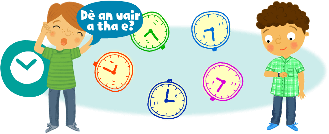 Illustration: Two boys with one asking what the time is